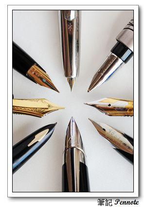 Pen's Talk