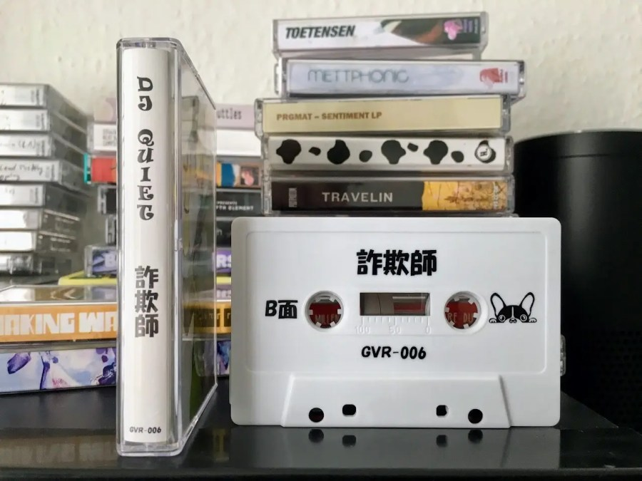 Dj Quiet - Sagishi - TNKZ - B