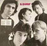 B.Sharp (2) - B. Sharp (LP)