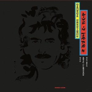 GEORGE HARRISON - WITH ERIC CLAPTON - LIVE IN JAPAN - 2 × Vinyl, LP, Album, Reissue, Remastered, 180g