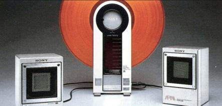 Sony PS-F5 (1983)