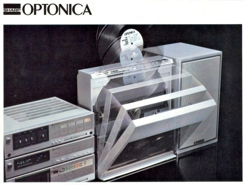 SHARP OPTONICA RP-104 record player (1982)