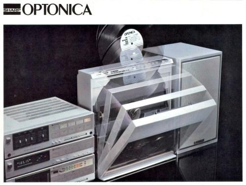 SHARP OPTONICA RP-104 record player (1982)