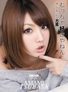 Tsubasa Amami IPTD-706 Jav Streaming