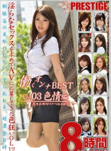Amateur BST-025 Free Jav Streaming
