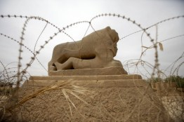Iraq-Babylons-Curse_Horo