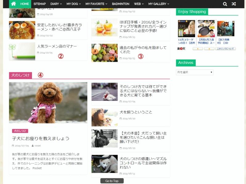 2image_Fotor