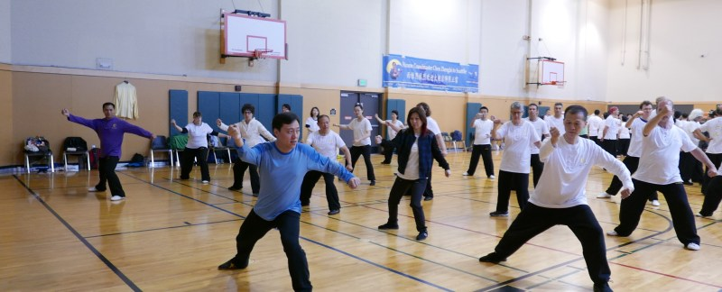 Master Chen Bin taught Kai Kua Exercise at 2016 Light of Tai Chi.