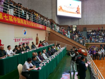 The head table of the opening ceremony of the Elite Tai Chi Tournament.