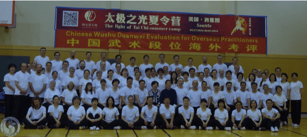 2016 Light of Tai Chi