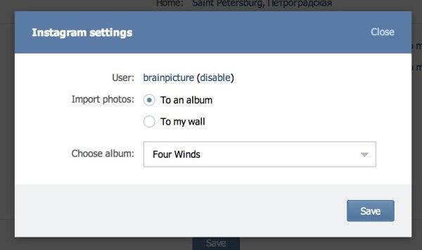 Как добавить фото на стену в вк » Современный дизайн на ...