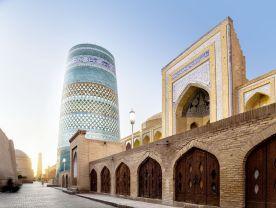 Das orientalische Usbekistan gehört zu den neuen Rundreise-Zielen im FTI-Programm Foto: GettyImages/FTI
