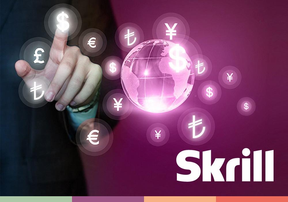 Новые возможности Skrill