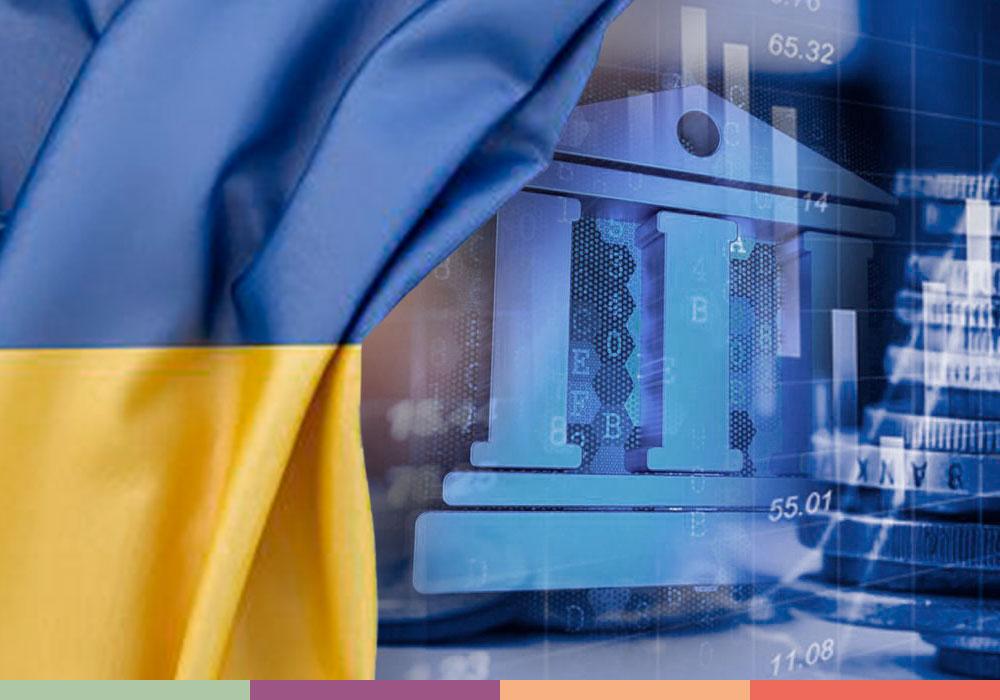 В Украине принят закон о финансовом регулировании