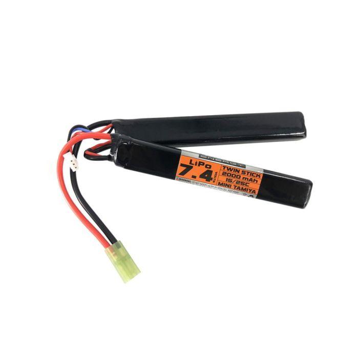 Baterija LiPo 7.4V 2000mAh