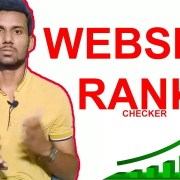 Check website ranking online with your smartphone ।। UNIK BD ।। 4K