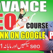 Easy Advance SEO Course | How to Do SEO | PART-4