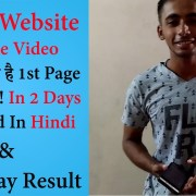 How My Website & Youtube Videos Rank on 1st Page of Google within 2 Days | Giveaway Results