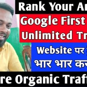 Increase Website Traffic | Get More Organic Traffic | Get Free Unlimited Traffic | Rank Website Post