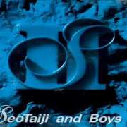 Seo Taiji & Boys II (2nd Album) (1993)