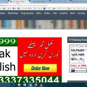 Website Ranking in Search Engine How to Use Backlink   SAnet cd