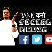 What is Use of Social Media in Ranking of your Websites and Blog? (▀̿Ĺ̯▀̿ ̿) - The Nitesh Arya