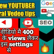 YouTube channel grow Vedeo Viral ranking trick SEO set-in