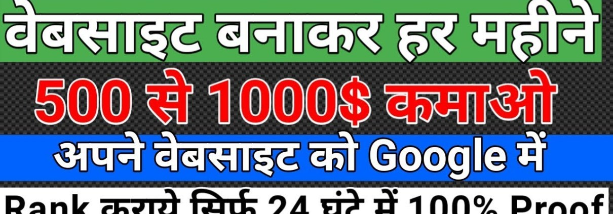 how to create movies downloading websites in hindi 2018   Rank your website just 24 hours Part - 6
