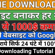how to create movies downloading websites in hindi 2018 | Rank your website just 24 hours Part - 6