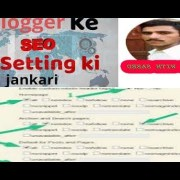 Advanced Blogger SEO Setting Blogger Best SEO Stting Kaise Kare