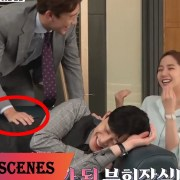 [BTS 3] What's Wrong with Secretary Kim Behind The Scenes Park Seo Joon x Park Min Young