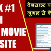 How To Get New Web Sites To Rank Quickly | How to Rank Higher on Google |SEO in Hindi