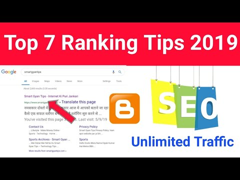 How to Rank Website 2019 - Top 7 Ranking Tips for Blogger