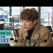 "[I Live Alone] 나 혼자 산다 - Seo kang jun, ""Mother Says be careful the gambling, woman"" 20160205"