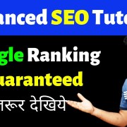 NEW - Advanced SEO Tutorial 2 - Guaranteed Google Ranking with these SEO techniques | Okey Ravi