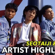 SEO TAIJI & BOYS: The Original K-Pop Group | ARTIST HIGHLIGHT