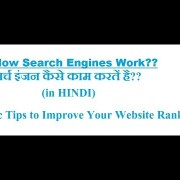 How Search Engines Work?? | Basic and Cheapest Tips to Improve Website Ranking on SERPs
