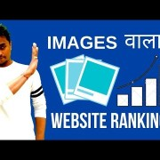 Image and Wallpaper Websites Reality Check - Hard or Easy To RANK? - The Nitesh Arya