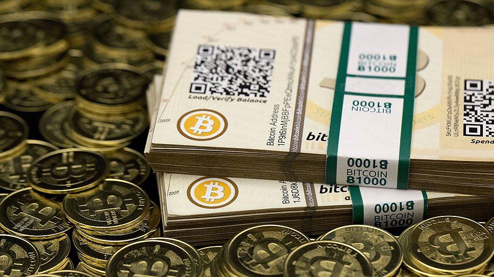 Bitcoin Mining Blockchain erklärt