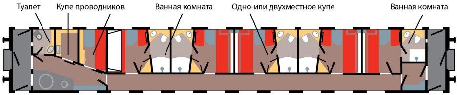 Lux_5-cabin_rus-19