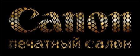 printshopcanon_logo