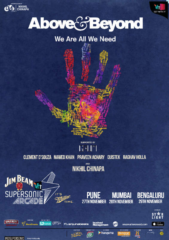 vh1-supersonic