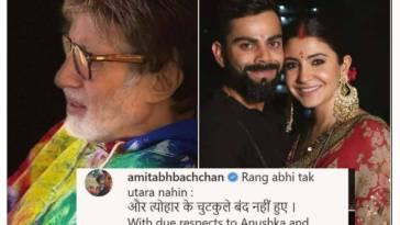 Big B Amitabh bachchan cracks a joke on Anushka Virat