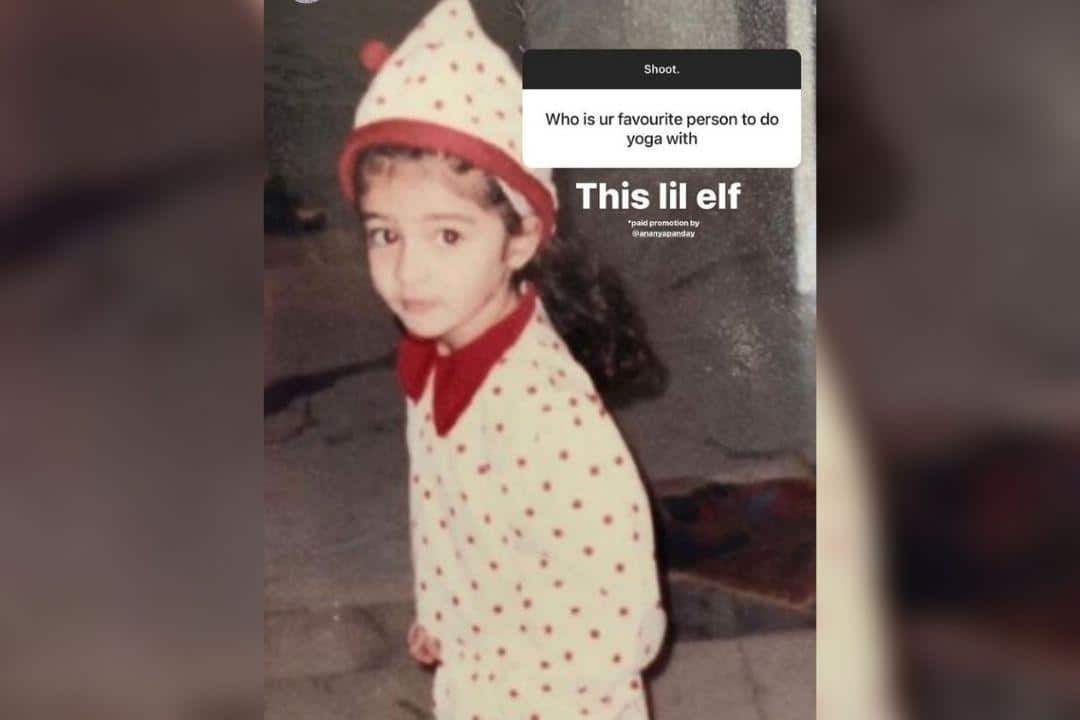 Ishaan Khatter Reveals Ananya Panday is his 'favourite person' to do yoga with ananya panday cute childhood picture