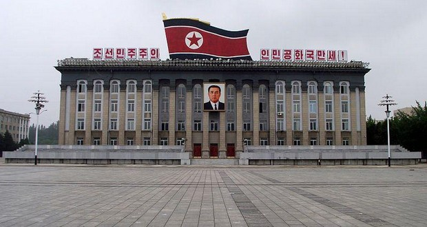 restricted places in north korea Room 39