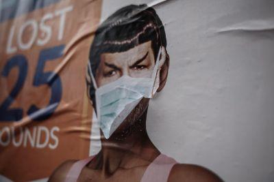 Face masks vs coronavirus Photos