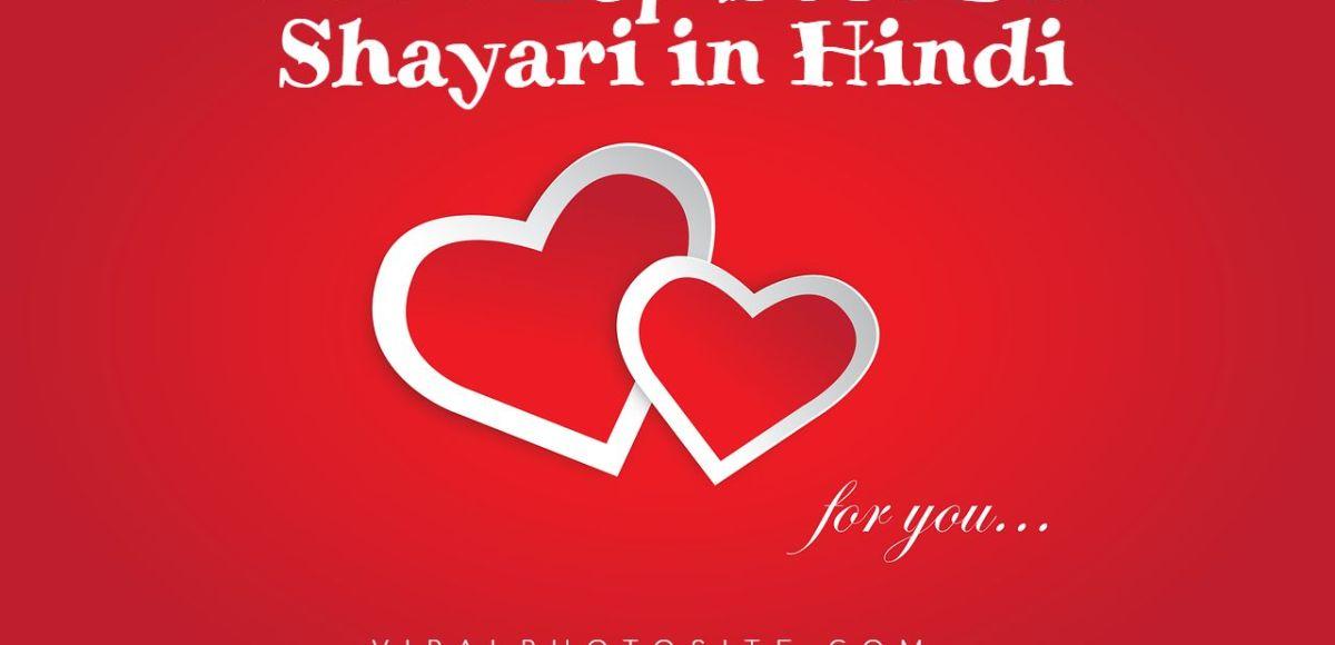 dil shayari status hindi