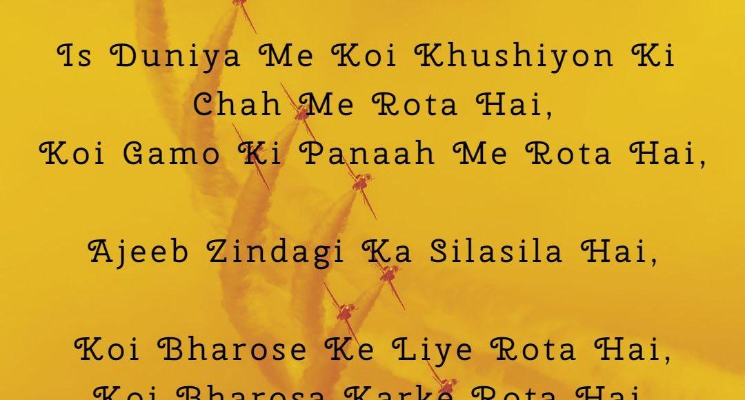 Top Hindi Shayari on Zindagi