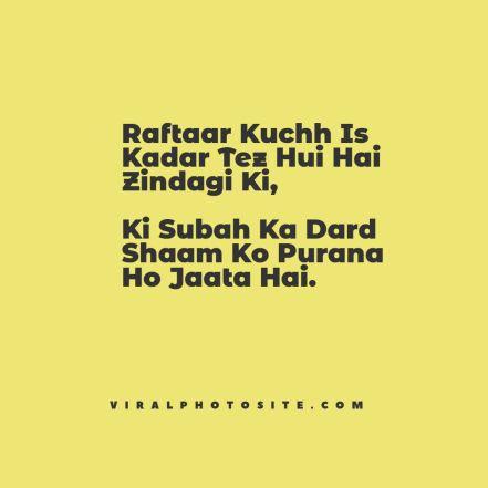 Zindagi Shayari in Hindi Status Images free download