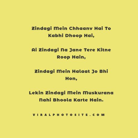 Zindagi Shayari in Hindi Status Images free download
